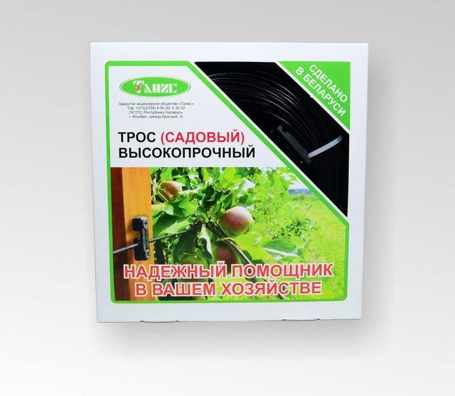 Трос садовый высокопрочный ПРШ-2.5