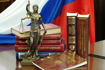 Реорганизация и трансформация юридических лиц