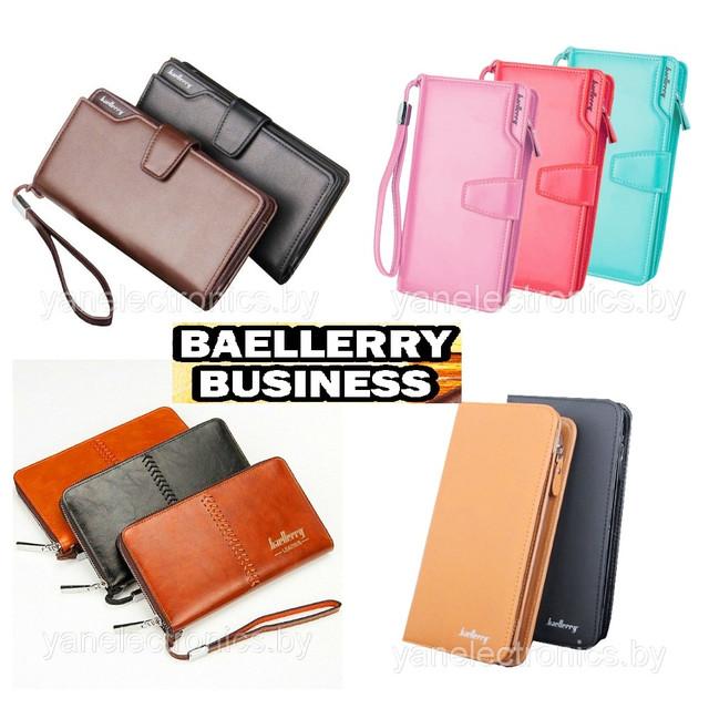 Байллери / Baellerry