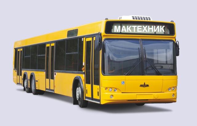 Запасные части к автобусам МАЗ
