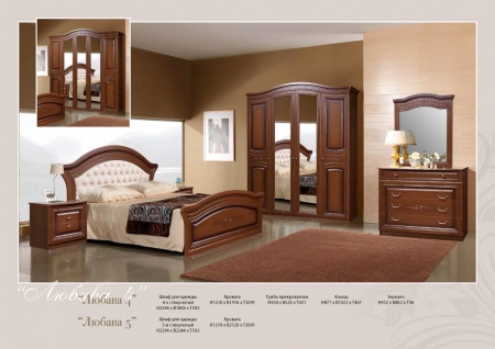 Спальные гарнитуры,мебель для спальни,кровати,комоды,тумбы под tv